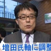 ★【都知事選 自民都連、増田元総務相を軸に調整・自身も出馬に含み