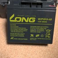 ポータブル電源 5WAYシステム SG-3500LEDの電池交換Kung Long / WP20-12にする!(12V用 サイクルバッテリー シールド型 MF)