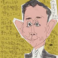 片岡孝太郎