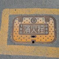 愛知県 常滑市(競艇場付近)その3