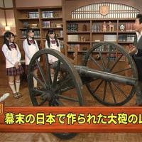 高校講座日本史 こみーおん