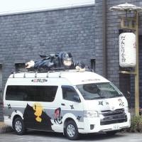 伊賀上野の忍者車