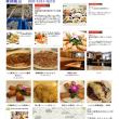 華錦飯店(魚やが営む店) 第3回横浜駅からジーバスで海から中華街  東京・横浜散策(路地歩き)夕刻からのお誘い