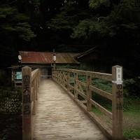 大沢温泉「大沢荘・山の家」