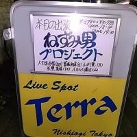 西荻窪のライブハウス(LIVE SPOT Terra)