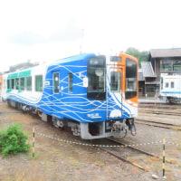 天竜浜名湖鉄道 「戦国BASARA」フルラッピング列車 天竜二俣への旅 (2017年5月)