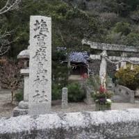 まち歩き 塩釜神社