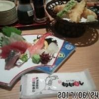 娘の誕生日に希望の寿司屋へ