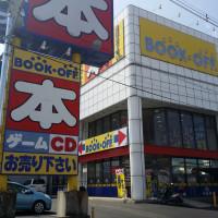 うまいもん らーめん・つけ麺 よろしく(西条駅)