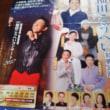 福田こうへい新歌舞伎座公演のチケットが届きました