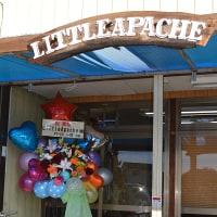 深谷市LittleApache様にお届けのスタンド花