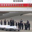 【YYNewsLive】あと3日で日本国と日本人の運命が決まる!