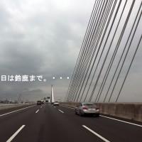 三重県-鈴鹿市