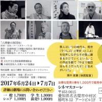 """映画""""人情話の福団治"""""""