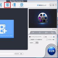 【無劣化・無料】avgleダウンロードできない、avgle重い、avgle動画をPCに保存する方法