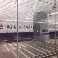 台湾に行ってきましたPart 3(第4日目の7)
