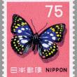 日本切手と蝶①