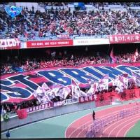 明日は蔚山現代FC戦 ~サタデースポーツとやべっちFCを切り取る~