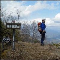 貫ヶ岳登山