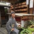 暑い京都でグルメ&「河鍋暁斎展」