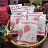 苺のピックと山桜のArt flower