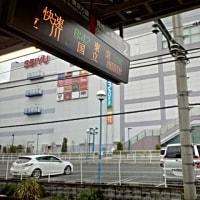 04/27 福生駅