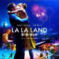 ラ・ラ・ランド (2016) LA LA LAND 129分