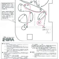 11/13 『GRA講習』 無事に開催終了 !