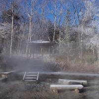 日本一!  The coldest in Japan!