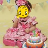 1歳の誕生日(娘の子供)