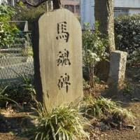 (仮称)「世田谷区文化財保存活用基本方針」(素案)について