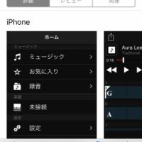 ヤマハの凄い無料アプリ
