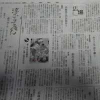 黒田はやはりすごいね!!