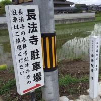 津山のあじさい寺 駐車場が広くなってる!