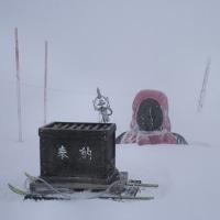 蔵王 樹氷 2012.02.11(再作成)