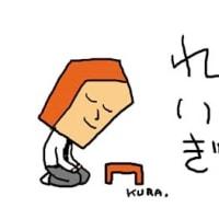 6月27日「将棋」