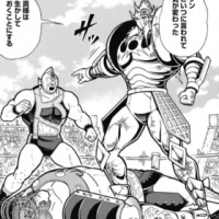第207話 次代の男の言い分!の巻