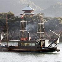 日本の内部留保