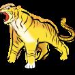 「マレーの虎」について