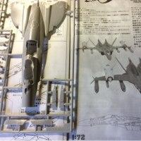 マクロスの「Sv-51γ」、1