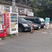 府中自動車免許試験場-武蔵野公園 長時間利用 お得駐車場
