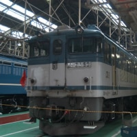 Electric Locomotive#130