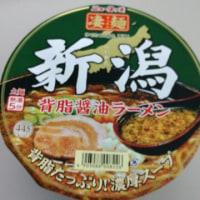 ニュータッチ 凄麺 新潟 背脂醤油ラーメン