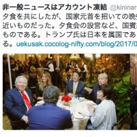 語られなくなった「奪われる日本・奪うアメリカ」【若いコが語ることのない鬼畜米英】