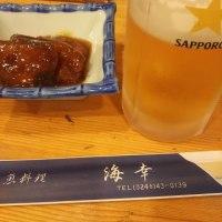 いわき海鮮の旅 2017.05 Part 2