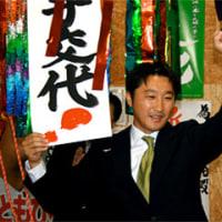 小沢一郎の金権腐敗政治は健在なり