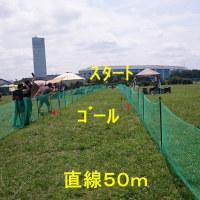 BLCC ルアーコーシング 50m タイムトライアルに参加する(その1)