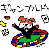12月3日「カジノ法案」