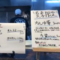 千葉県最先端の冷し中華を訪ねてシリーズ、和風モダンな冷し中華、千葉市の粋やへ!
