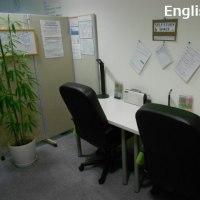English Plusのレッスンから学ぶスラング表現 ~